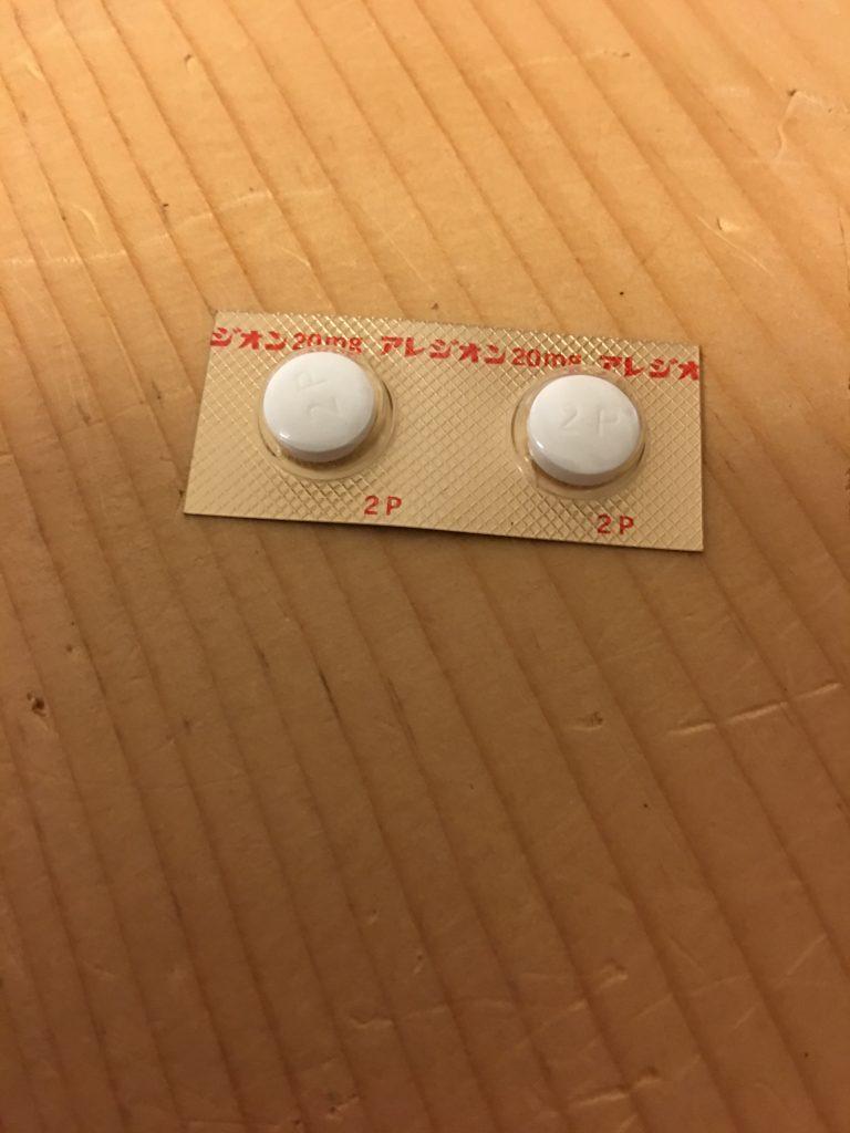 アレジオン薬