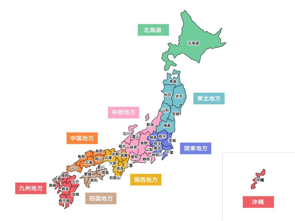 日本列島の地域