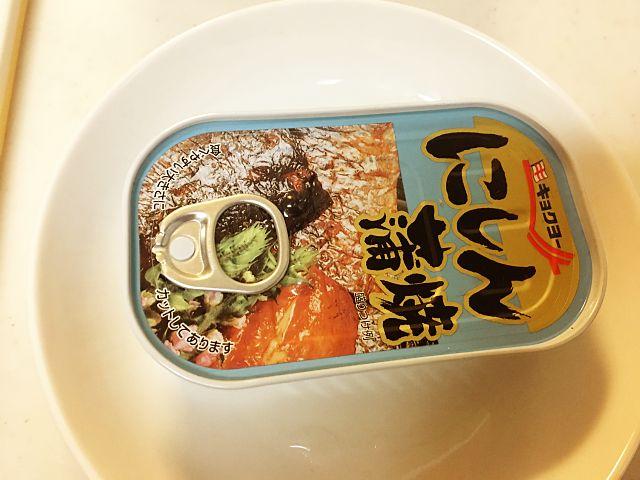 にしんの蒲焼き